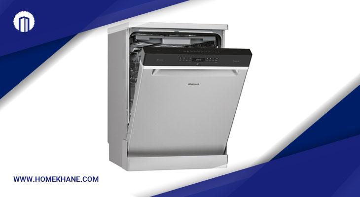 برنامه های شستشوی ماشین ظرفشویی ویرپول