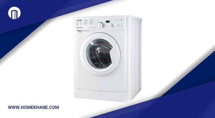 برنامه های شستشوی ماشین لباسشویی ایندزیت