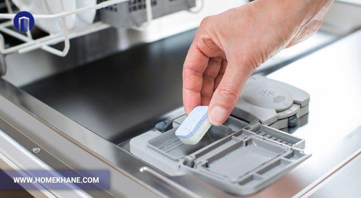 راهنمای استفاده از قرص ماشین ظرفشویی